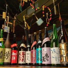 米沢の美味しい酒 雅山流を