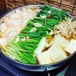 博多もつ鍋(味噌・醤油)