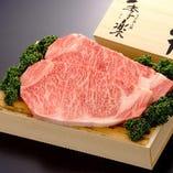 【肉の旨味と脂の甘みが絶妙なバランスの佐賀牛!】【佐賀県】