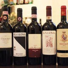 ワイン200種以上◎充実の品揃え