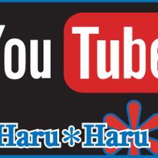 YouTube ハルハル公式