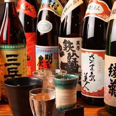 日本酒・焼酎にこだわる
