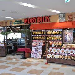 モビーディック アミュプラザ鹿児島店
