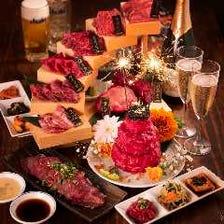 【お祝いコース】肉階段&肉ケーキ付