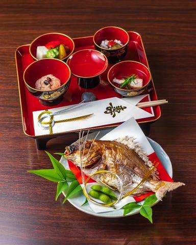 町家・京季節料理 凛月  コースの画像