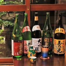 京地酒含む、100種が飲み放題