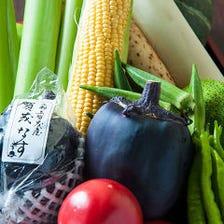 認定農家より入荷。四季折々の野菜