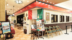 名駅バール・デルソーレ