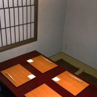 天現寺 小野  店内の画像