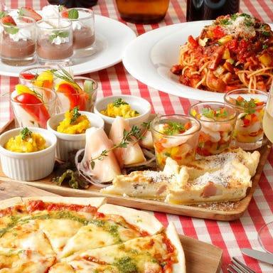 街のイタリア料理屋さん ポン吉  コースの画像