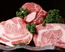 創業74年食肉店直営ならではの味!