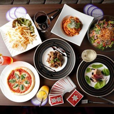 MAHOU DiningBar OSMAND  コースの画像