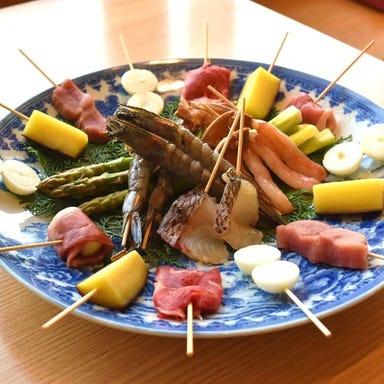 和食 たちばな グランフロント大阪 こだわりの画像