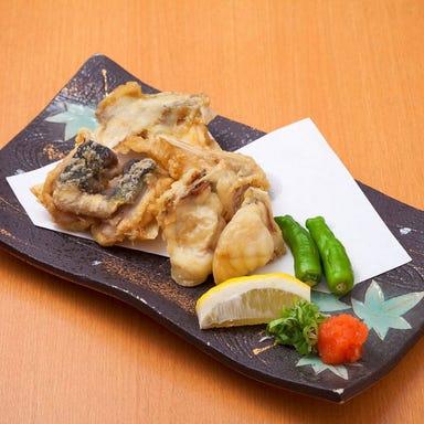和食 たちばな グランフロント大阪 メニューの画像