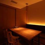 完全個室(6名様まで):接待やファミリー、ご友人など