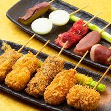 「肉」串カツ盛り合わせ