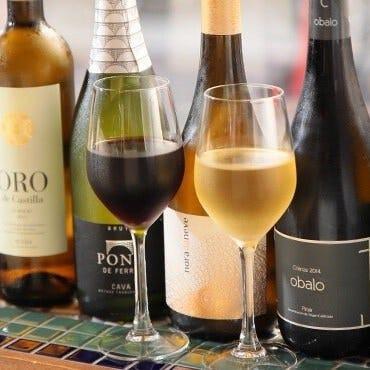 スペイン流!自由にワインを楽しむ夜