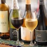 スペインワイン等50種以上揃えています