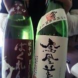厳選地酒のばくれん・鳳凰美田など常時9種類用意してます♪