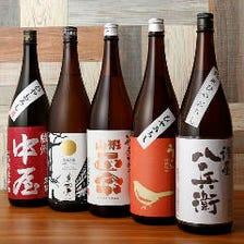希少な日本酒・焼酎がワンコインより