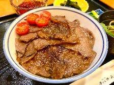 仙台牛あみ焼丼
