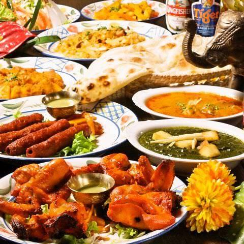 インド料理スペシャルラクシュミーコース*2時間飲み放題付き