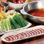 【京鴨ハリハリ鍋コース】<全8品>飲み放題付5,000円(税抜) 京都丹波産の京鴨と鶏料理を味わうコースです。