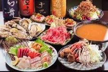 鮮魚と地酒を満喫!