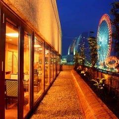 MINOKICHI Yokohamarandomakupurazaten