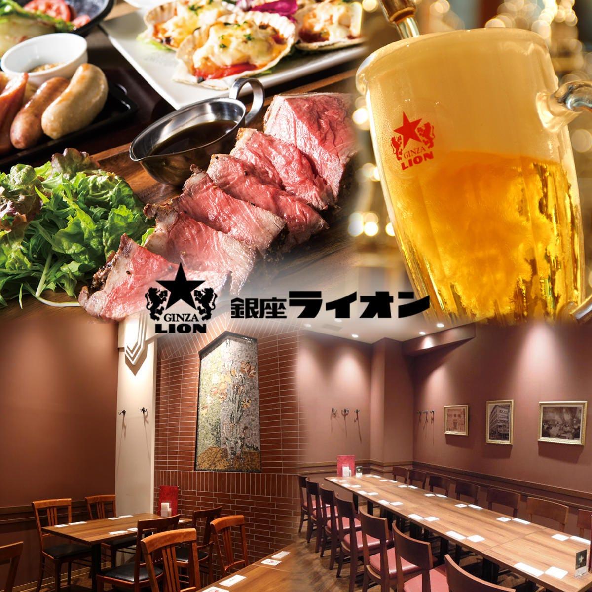 銀座ライオン 品川インターシティ店
