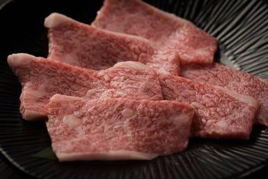 おおいた和牛 肉匠豊乃-ぶんの-  メニューの画像