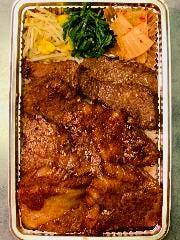米沢牛A5ランク 炭火焼き 米沢牛三種盛弁当