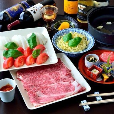 名物トマトすき焼き 日本料理 大坂ばさら グランフロント大阪 こだわりの画像