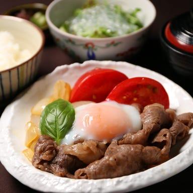 名物トマトすき焼き 日本料理 大坂ばさら グランフロント大阪 メニューの画像