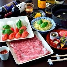 ■名物トマトすき焼き・お取り寄せ可