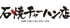ISHI-YAKI CHA-HAN TEN Iommorukurashikiten