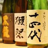 地酒・焼酎の季節限定商品も随時入荷しております。
