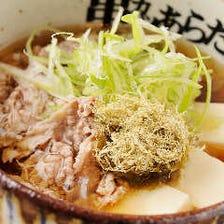 【大阪名物】肉吸い