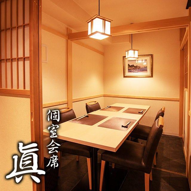 神戸牛と蟹料理 眞 あべのルシアス 天王寺店