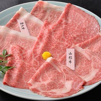神戸牛と蟹料理 眞 あべのルシアス 天王寺店 店内の画像