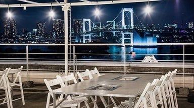 BBQ PLAY GROUND お台場デックス東京ビーチ コースの画像