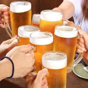 【当日OK】ドリンク数100種以上!生ビール付き2時間飲み放題2100円→1650円