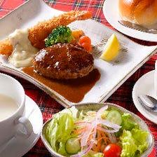 本格洋食をゆったり楽しむお昼の時間