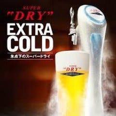 エクストラコールド 生ビール
