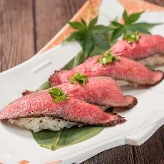 国産熟成牛の寿司 低温ロースト