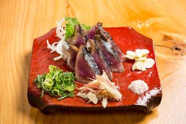 茨城地のもの わらやき料理 たたきの一九 勝田店 コースの画像