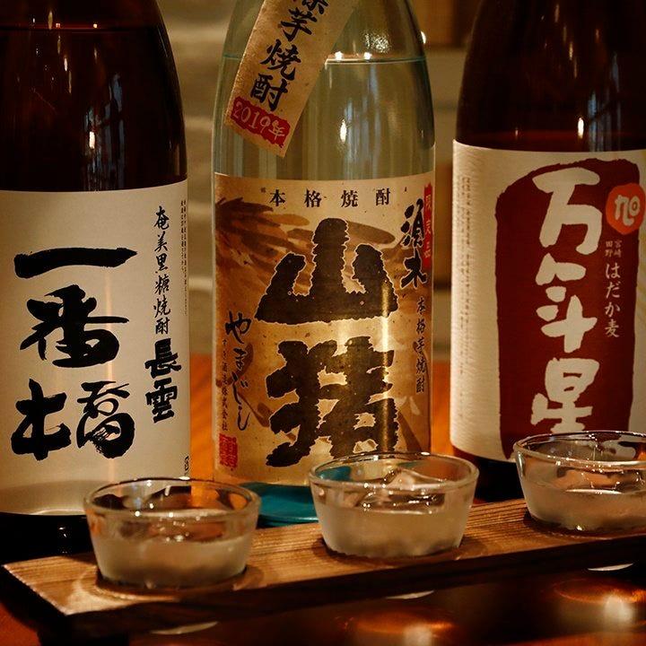 1時間飲み放題☆ちょい呑みコース1500円