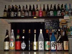 焼酎Bar 隠れ家KAMADO