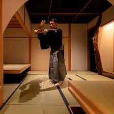 日本文化を体験するイベントを開催