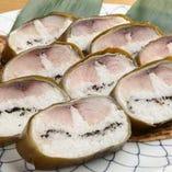 鯖(さば)棒寿司